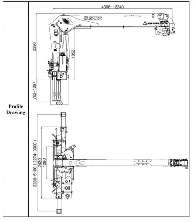 XCMG TRUCK-MOUNTED CRANE (6.3 TONS) | XCMG#0004