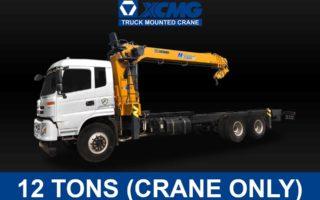 XCMG TRUCK-MOUNTED CRANE (12 TONS) | XCMG#0008