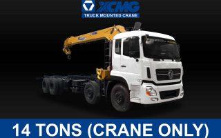XCMG TRUCK-MOUNTED CRANE (14 TONS) | XCMG#0009