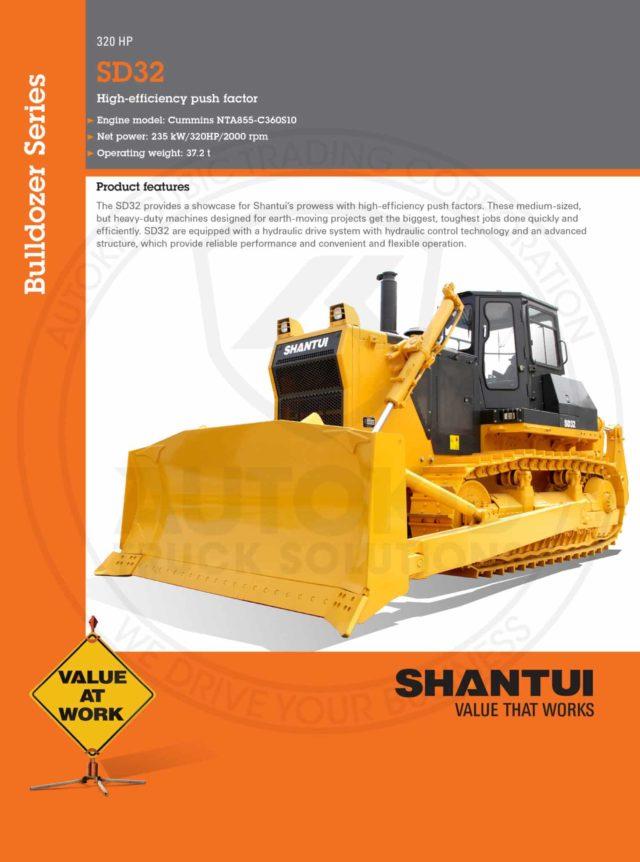 Shantui SD32 Bulldozer | SHANTUI#0005
